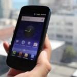 Coolpad Quattro 4G Review